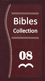 Bible Collection Vol 08 - náhled
