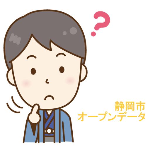 娱乐のオープンデータクイズ LOGO-記事Game