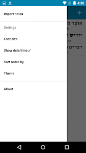 Hebrew/Yiddish Notes+Keyboard screenshot 1