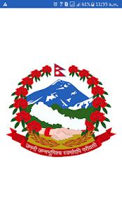 Durgabhagawati Rural Municipality - náhled