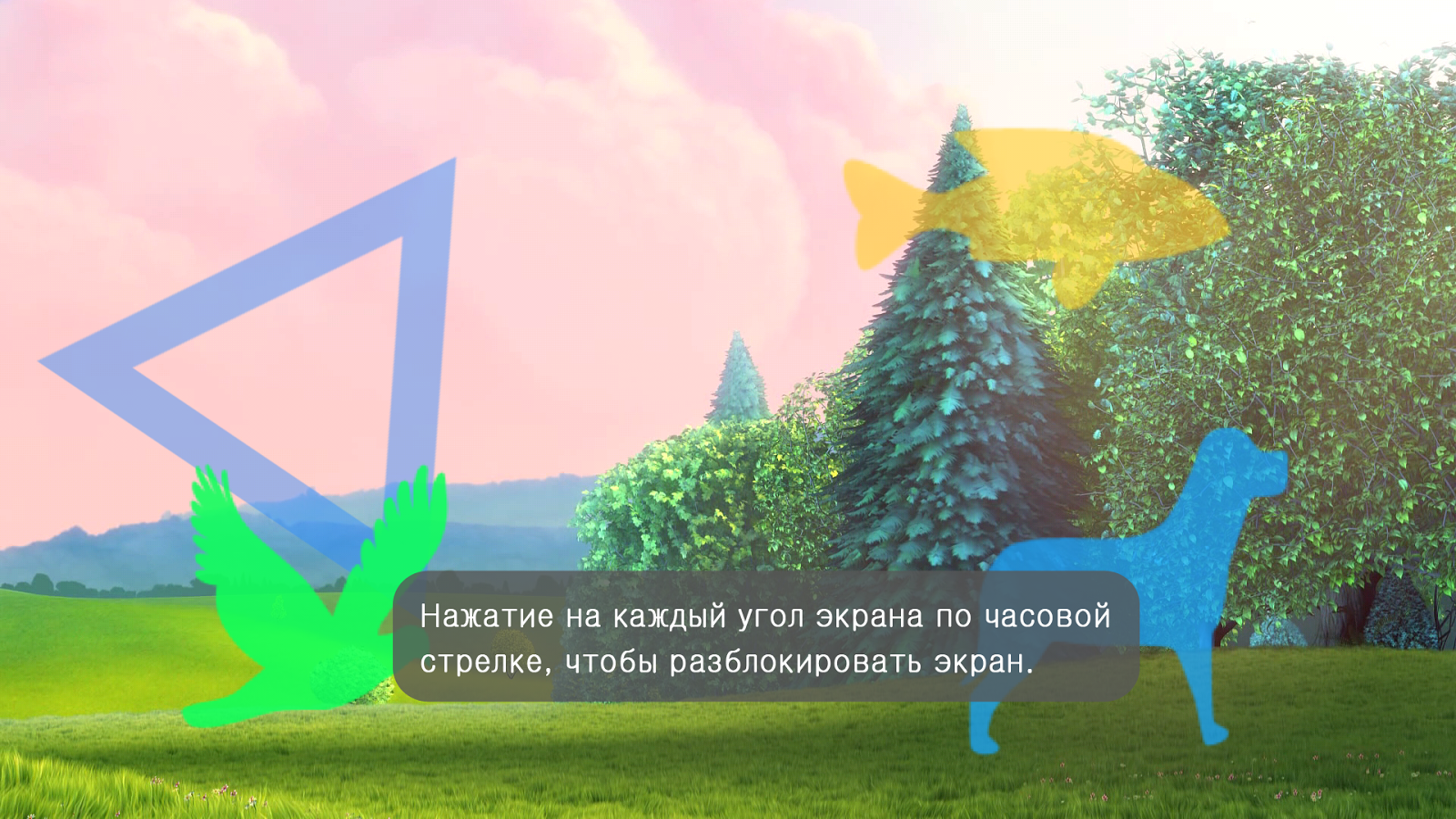 MX Player – скриншот