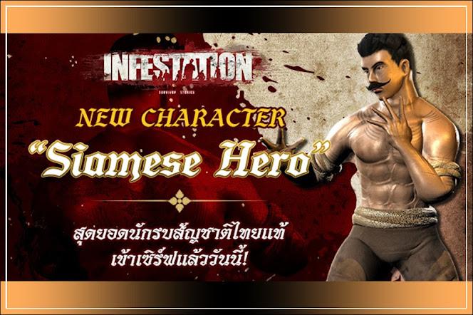 [Infestation] อัพเดทนักรบสัญชาติไทย…ออกบู๊ในดงซอมบี้!
