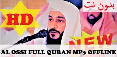 Abdur Rahman al ossi Quran mp3 Offline - Free Android app | AppBrain