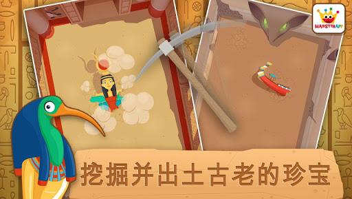 考古学家 - 古埃及 - 儿童游戏|玩教育App免費|玩APPs