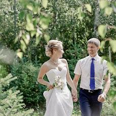 Wedding photographer Galina Bashlovkina (GalaS). Photo of 07.08.2018