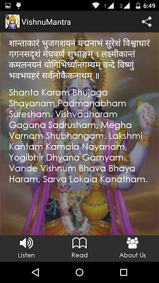 Vishnu Mantra - screenshot