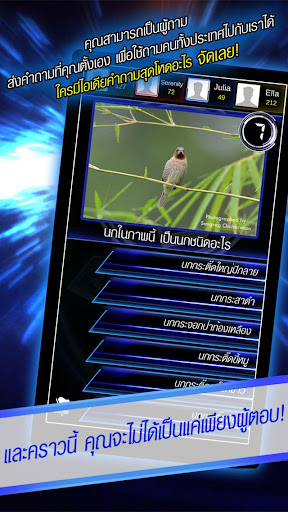 Fanpantae 1.3.2 screenshots 4