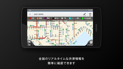 maps+more 1.1.1 Windows u7528 4
