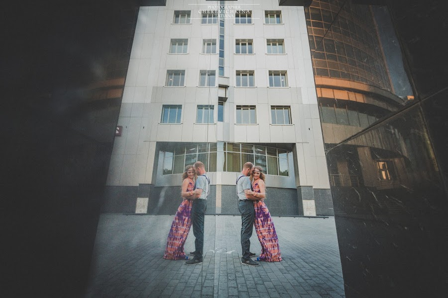 Wedding photographer Tatyana Cherevichkina (cherevichkina). Photo of 18.08.2014
