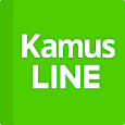LINE Kamus Inggris (Offline) icon