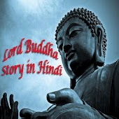 Lord Buddha Story in Hindi