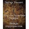 ru.newappsland.book.AOTSCDUSMJWAINKRIP