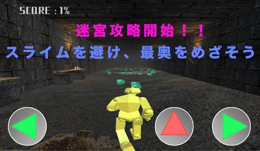 無料动作Appの無装備迷宮ランナー|記事Game