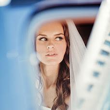 Wedding photographer Polina Geraskina (geraskina). Photo of 20.10.2013