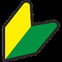 JDM Speed Chime (AE86) icon