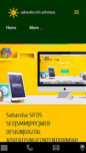 SAHARSHA - náhled