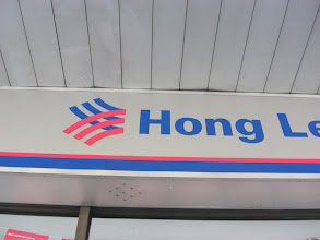 Photo: and yet another Asian company logo that resembles an American one...can you guess which bank?