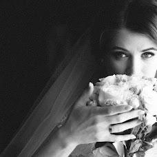 Photographe de mariage Vadim Bic (VadimBits). Photo du 05.02.2018