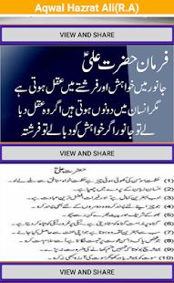 Aqwal Hazrat Ali(R.A) - náhled