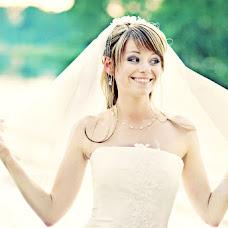 Wedding photographer Piotr Kubiak (kubiak). Photo of 19.03.2015