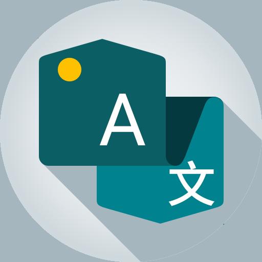 语言翻译键盘 生產應用 LOGO-玩APPs