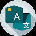 Language Translation Keyboard icon