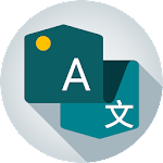 Language Translation Keyboard 1.2 Apk