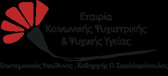 Ekpse.gr