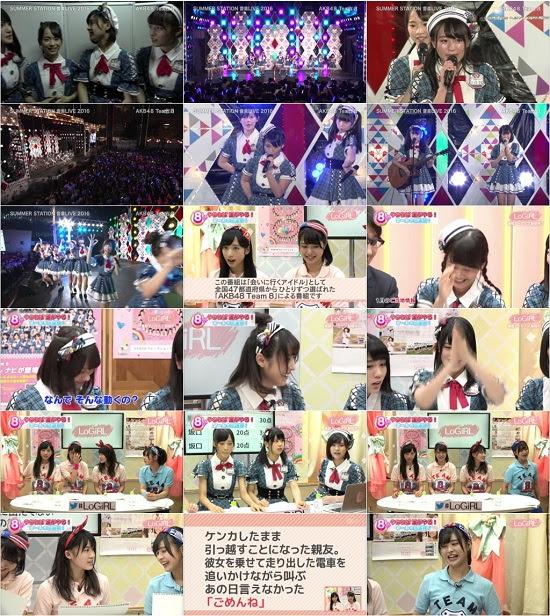 (TV-Variety)(720p+1080i) AKB48 チーム8 テレビ朝日・六本木ヒルズ 夏祭りSUMMER STATION 音楽ライブ 2016 & LoGiRL 2HSP 161016