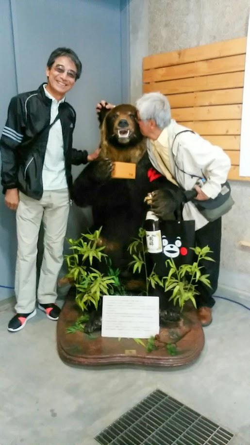 熊さんとキッス?!