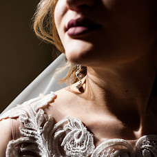 Wedding photographer Yuliya Taranova (Kyrnosik08). Photo of 25.04.2017