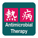 Sanford Guide:Antimicrobial Rx 4.0.1 APK Baixar