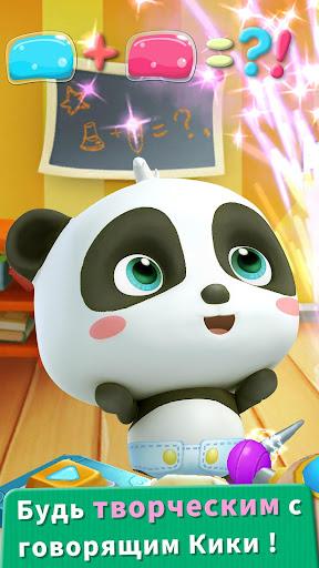 Говорящий Малыш Панда screenshot 3