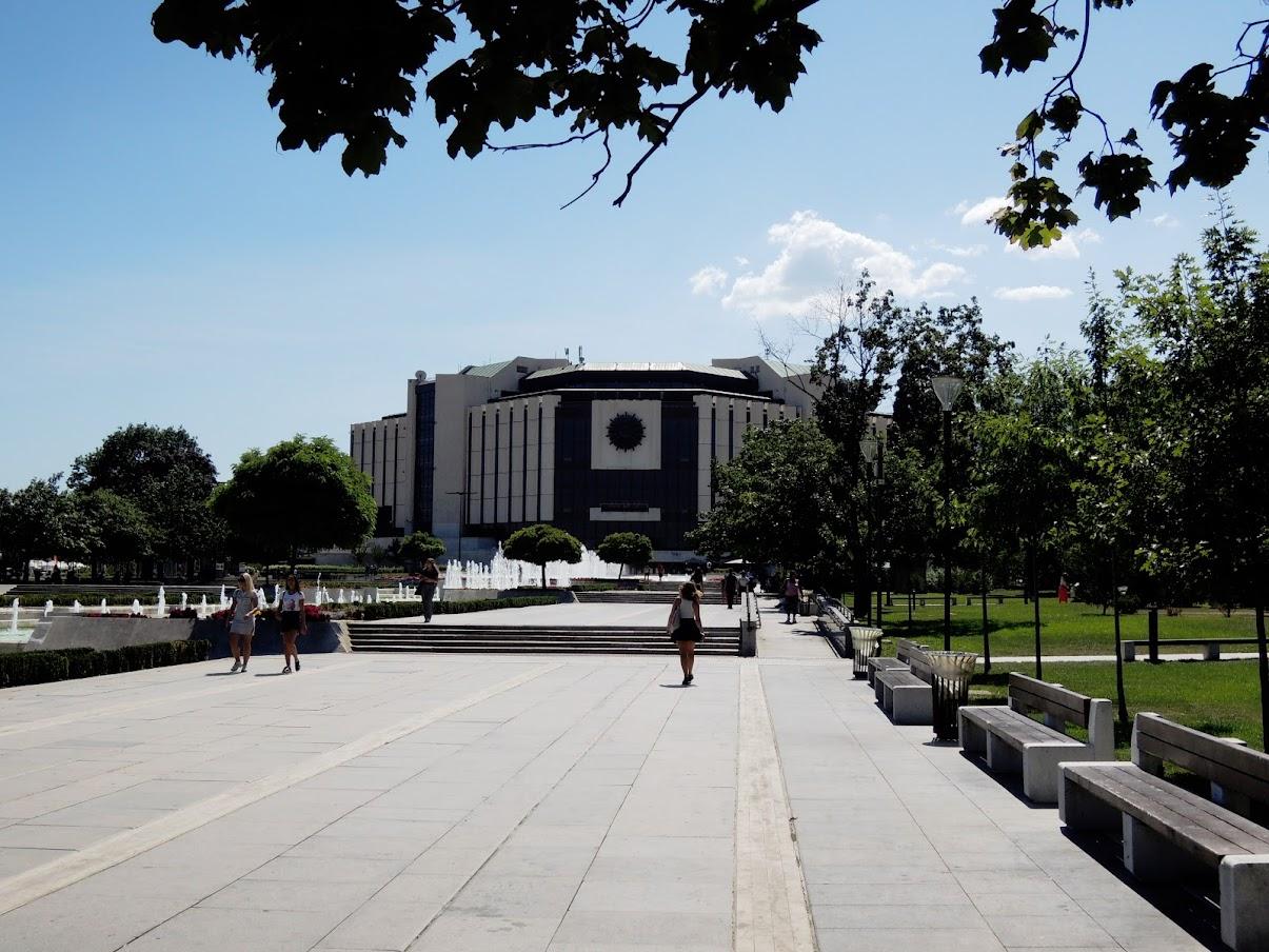 Narodowy Pałac Kultury