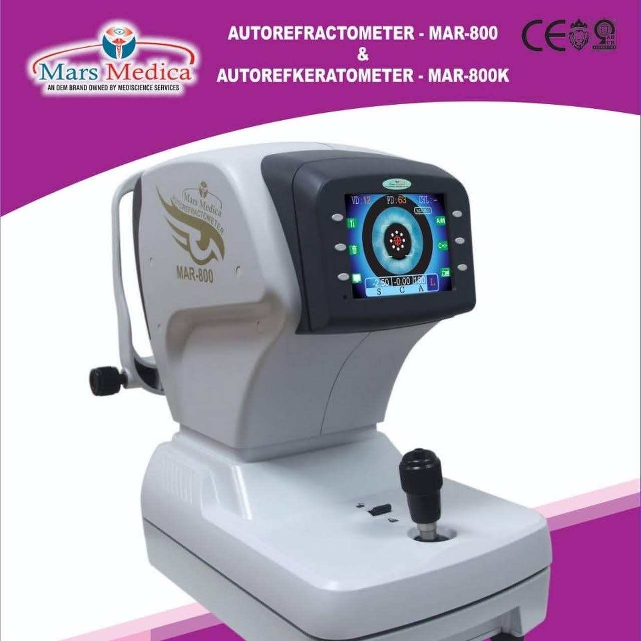 SKD ENTERPRISE - Medical Equipment Supplier in KOLKATA