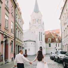 Wedding photographer Natalya Zalesskaya (Zalesskaya). Photo of 13.11.2018