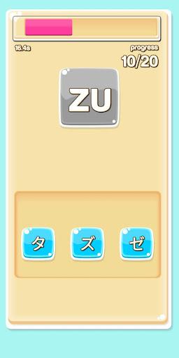 Hirakana - Hiragana, Katakana & Kanji apkdebit screenshots 12