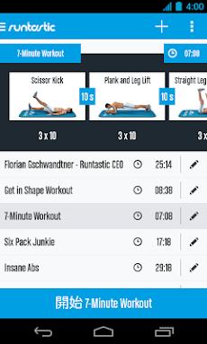 Runtastic Six Pack 腹筋を割るシックスパック: 腹部筋トレワークアウトアプリのおすすめ画像1