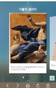 굿뉴스 - náhled