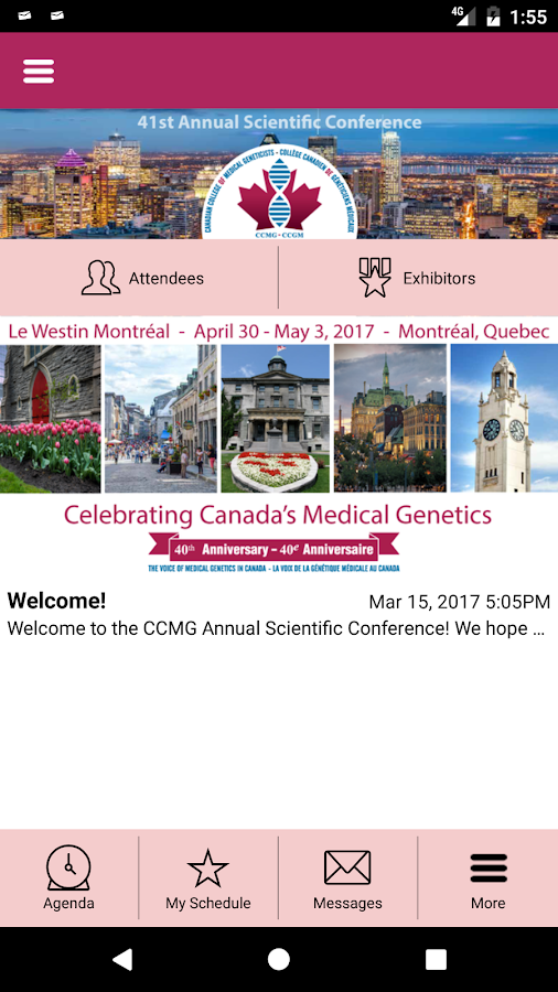 CCMG Events- screenshot