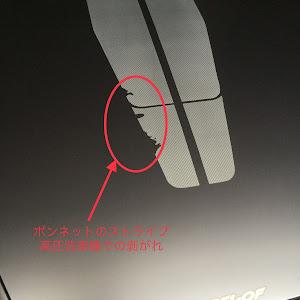 S2000 AP1 1999年式のカスタム事例画像 ノボちゃんさんの2020年06月06日20:08の投稿