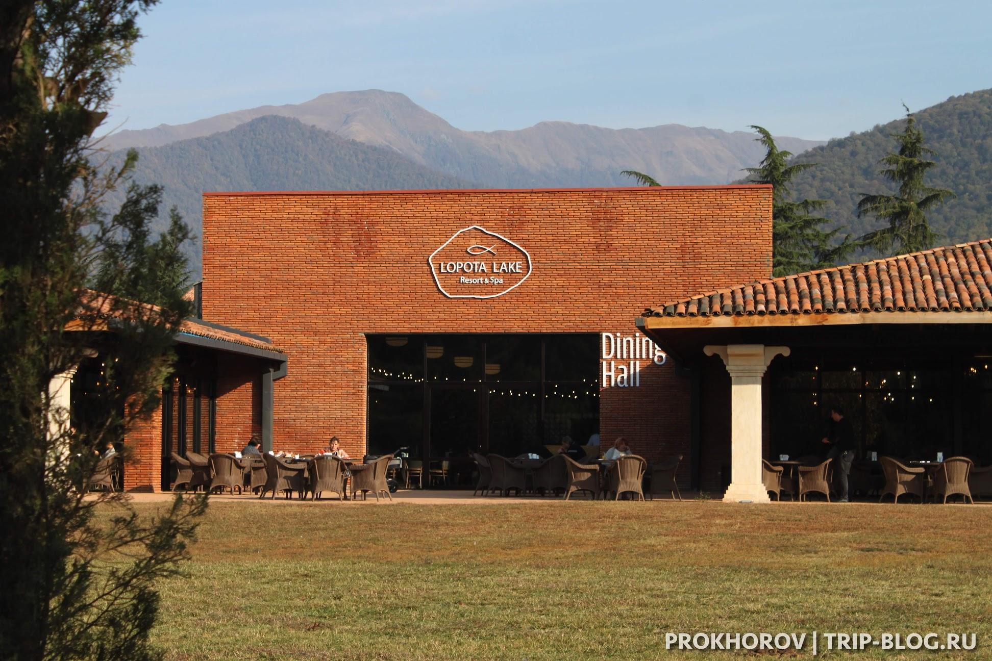 Lopota-lake-Resort