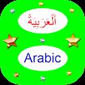 Arabic Teach