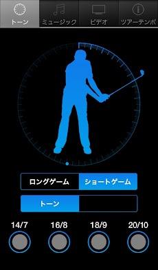 ツアーテンポゴルフのおすすめ画像2