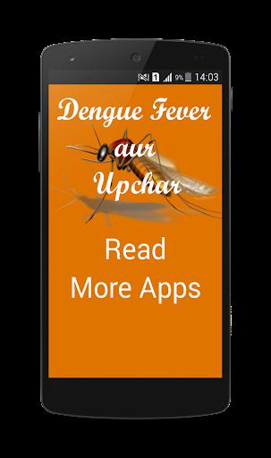 Dengue Fever aur Upchar