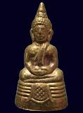 พระกริ่งเล็กหลวงพ่อโสธร เนื้อทองเหลือง ปี2508 (มีบัตรรับรอง)