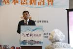 王振民:中國憲法自然應用於基本法不適用的地方 人大決定具約束性無一多餘