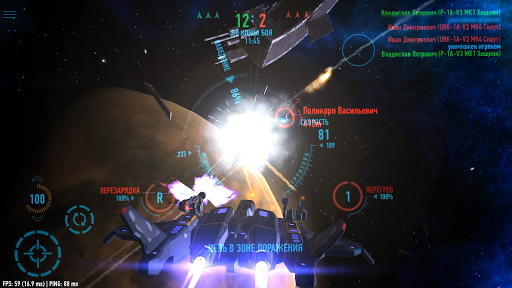 Star Combat Online  screenshots 1