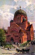 Photo: Synagoga Nowa w Poznaniu, pocztowka z ok 1909/ze zbioru Muzeum Narodowego w Poznaniu