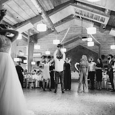 Hochzeitsfotograf Aleksandr Sukhomlin (TwoHeartsPhoto). Foto vom 21.03.2017